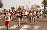 Mas de 70 corredores en la Maratón de la Dirección de Aeronáutica Civil