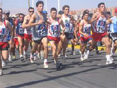 Noticias:Municipio de Alto Hospicio organizó corrida atlética